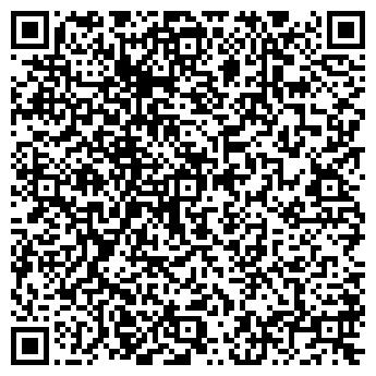 QR-код с контактной информацией организации E-Way.kz, ТОО