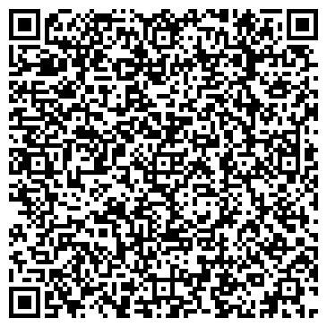QR-код с контактной информацией организации Астана, ТОО Продюсерский Центр