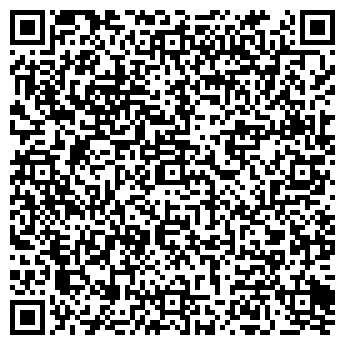 QR-код с контактной информацией организации Жан гулiм, Компания