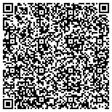 QR-код с контактной информацией организации KazFlorExpress (КазФлорЭкспесс), ТОО
