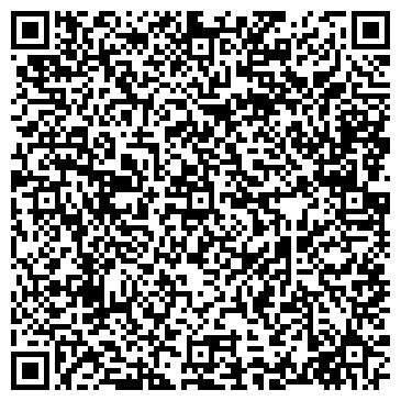 QR-код с контактной информацией организации Цветы Уральска, ТОО