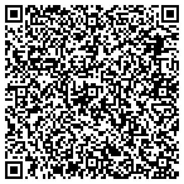 QR-код с контактной информацией организации Astana-Flowers (Астана Флоуерс), ТОО