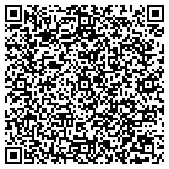 QR-код с контактной информацией организации Макмак, ТОО