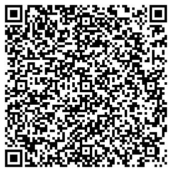 QR-код с контактной информацией организации У Афанасича, ТОО