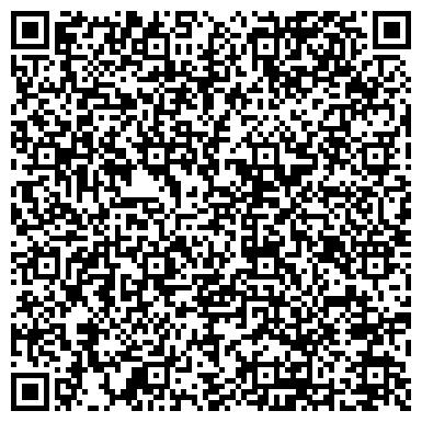 QR-код с контактной информацией организации Надежда-Флор Цветочный Магазин, ИП
