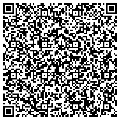 QR-код с контактной информацией организации Fedex (Федекс) (служба экспресс-доставки), ТОО