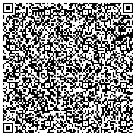 QR-код с контактной информацией организации SPECIAL TECHNICS & TRANSPORT SERVICES (Специал техникс энд Транспорт сервис), ТОО
