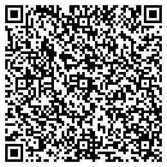 QR-код с контактной информацией организации Едим дома, ИП