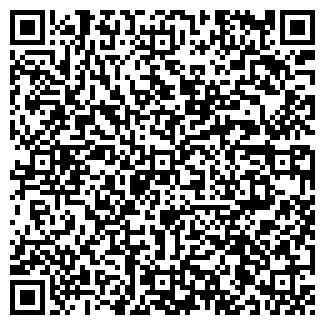 QR-код с контактной информацией организации Aquaexpert (Акваэксперт), ИП