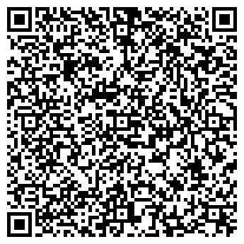 QR-код с контактной информацией организации Фирма Пицца Блюз, ТОО