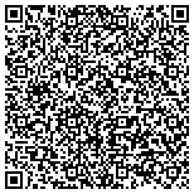 QR-код с контактной информацией организации ARTEZA (Артеза) Питьевая Вода,ТОО
