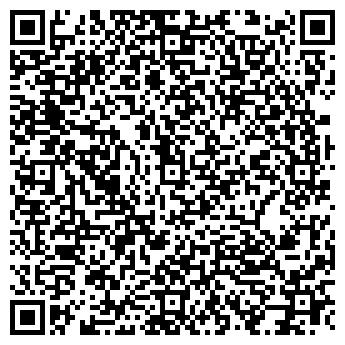 QR-код с контактной информацией организации Ергали А.М, ИП