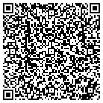 QR-код с контактной информацией организации Авантаж Дабл, ТОО