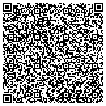 QR-код с контактной информацией организации Спарк Логистик,(Spark Logistics), ТОО