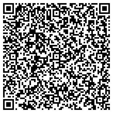 QR-код с контактной информацией организации Аква-Идеал, ТОО