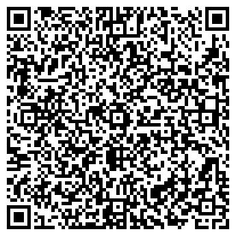 QR-код с контактной информацией организации Чистая Вода, ТОО