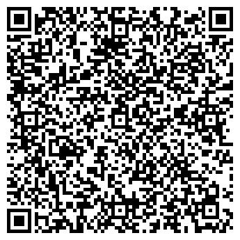 QR-код с контактной информацией организации Алтынсу, ИП