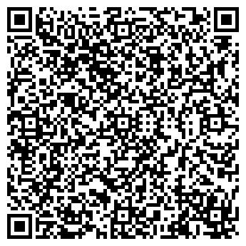 QR-код с контактной информацией организации Vodovoz.kz (Водовоз КЗ), ТОО