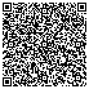 QR-код с контактной информацией организации Avis Logistics TOO