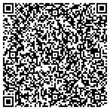 QR-код с контактной информацией организации DPD Kazakhstan Атырау, ТОО