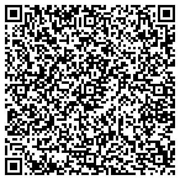 QR-код с контактной информацией организации Авес Логистикс, ТОО