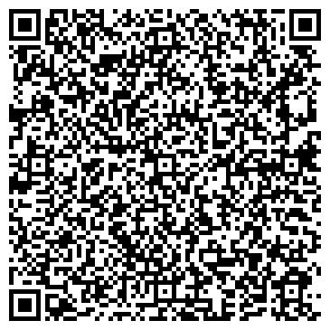 QR-код с контактной информацией организации Амиян, Артеза, ТОО
