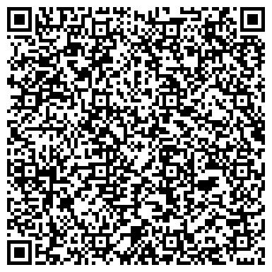 QR-код с контактной информацией организации DPD Kazakhstan Караганда, ТОО