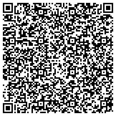 QR-код с контактной информацией организации TDN Trade (ТДН Трэйд), ТОО