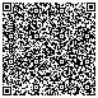 QR-код с контактной информацией организации Wel-Work enterprise Ltd (Уел-уорк интерпрайс Лтд), ТОО