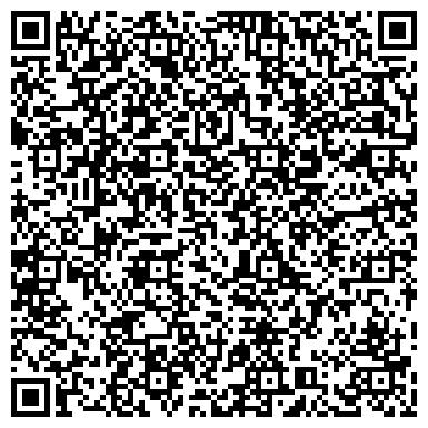 QR-код с контактной информацией организации Real time of delivery (Реал тайм оф деливери), ТОО