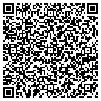 QR-код с контактной информацией организации Наше ТАКСИ, ТОО