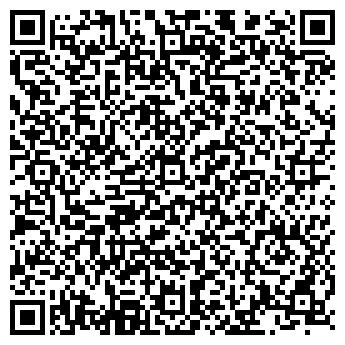 QR-код с контактной информацией организации Командир Такси, ТОО