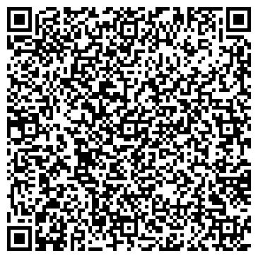 QR-код с контактной информацией организации Тулпар-ЦДС Такси-158, ТОО