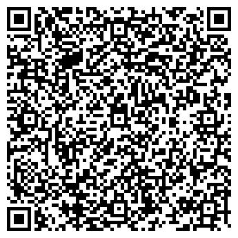 QR-код с контактной информацией организации Такси Кристал, ИП