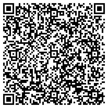 QR-код с контактной информацией организации Пегас XXI, ТОО