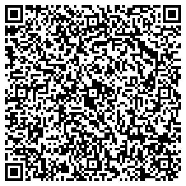 QR-код с контактной информацией организации Hallen sl (Холен эсэл), ТОО