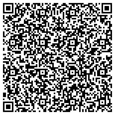QR-код с контактной информацией организации Евразия Курылыс Монтаж, ТОО
