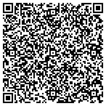 QR-код с контактной информацией организации Такси Класс, ТОО