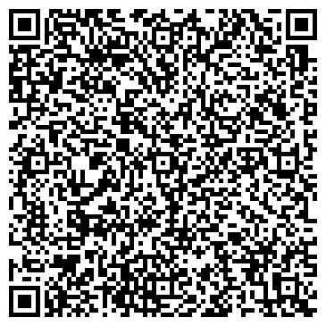 QR-код с контактной информацией организации Экспресс Такси, ТОО