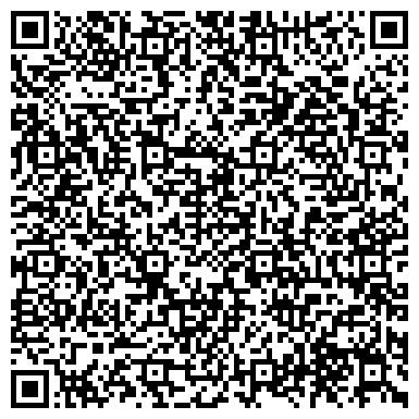 QR-код с контактной информацией организации Maxi (Макси), ИП