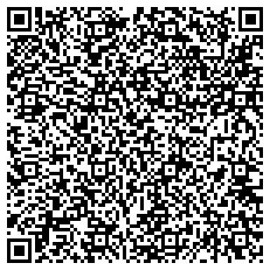 QR-код с контактной информацией организации Transfly (Трансфлай), ТОО