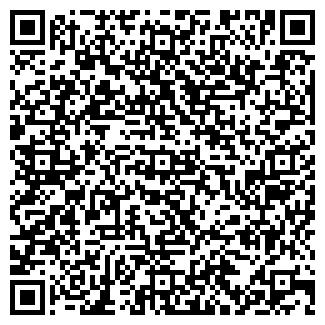 QR-код с контактной информацией организации VIPexpress, ТОО