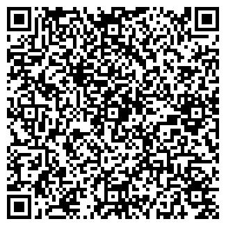 QR-код с контактной информацией организации Урусов, ИП