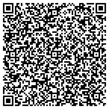 QR-код с контактной информацией организации Taxi2010 (Такси2010), Компания