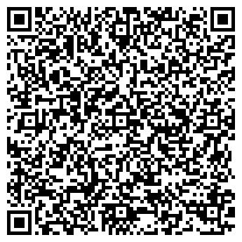 QR-код с контактной информацией организации Верный Трезвый Водитель, ТОО