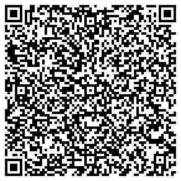 QR-код с контактной информацией организации Химчистка Эталон, ИП