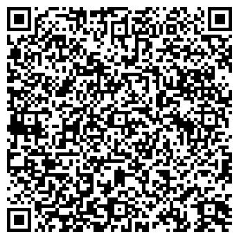 QR-код с контактной информацией организации Химчистка ковров, ИП
