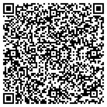 QR-код с контактной информацией организации Орбита, ТОО