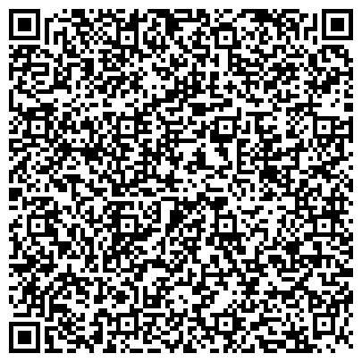 QR-код с контактной информацией организации Компания КазГем, Aquacarpetclean (Аквакарпетклин), ТОО