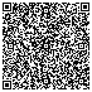QR-код с контактной информацией организации Aqua Carpet Clean (Акуа Капэт Клин), ТОО
